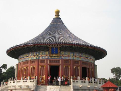 Beijing-Wilson Loo