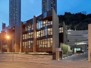 Blue Pool Road - Hong Kong, China
