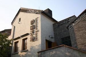 Lingnan Tiandi Commercial District Foshan - Foshan, China