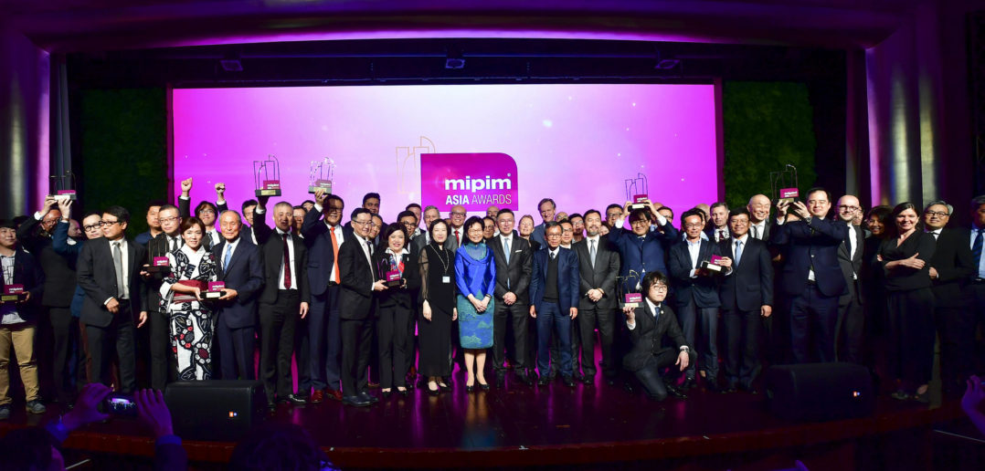 MIPIM Asia Awards 2017 Winners